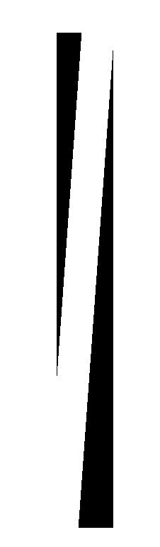 Weiche